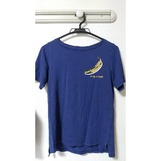 アンディウォーホル(Andy Warhol)のアンディーウォーホル(Tシャツ(半袖/袖なし))