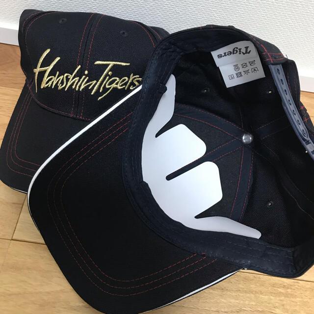 阪神タイガース(ハンシンタイガース)の阪神タイガース 帽子 スポーツ/アウトドアの野球(記念品/関連グッズ)の商品写真