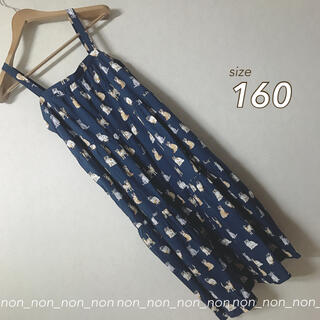 UNIQLO - 新品 ユニクロ キャミソール ワンピース ポール&ジョー キャミワンピ 160