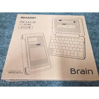 SHARP - メーカー保証付 一般教養モデル SHARP PW-SA5 ホワイト色 電子辞書