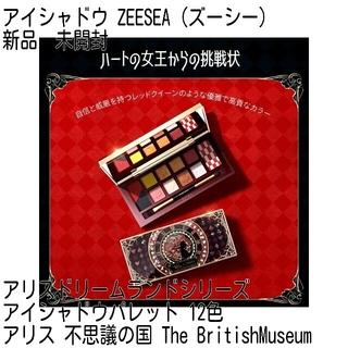 ETUDE HOUSE - 新品 ZEESEA ズーシー アイシャドウ アリス 01ハート女王 未開封