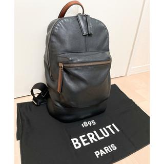 Berluti - 定価46.6万円 ベルルッティ BERLUTI ボリュームレザーバックパック