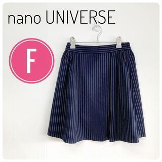 ナノユニバース(nano・universe)の【オシャレ】ナノユニーバス ストライプ ヒザ上スカート Fサイズ(ミニスカート)