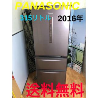 パナソニック(Panasonic)の★送料無料★PANASONICの315リトル冷蔵庫★(冷蔵庫)