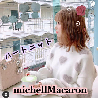 ミシェルマカロン(michellMacaron)のmichellMacaron_ハートニット(ニット/セーター)