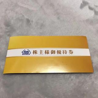 ミニストップ 株主優待 アイスクリーム ソフトクリーム 割引券(フード/ドリンク券)
