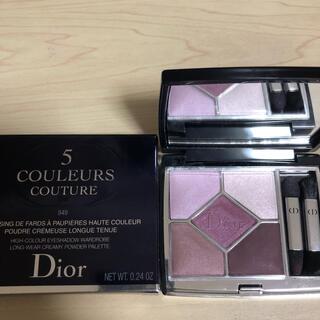 Dior - ディオール サンク クルール クチュール 849 ピンクサクラ 限定新作