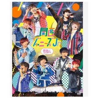 素顔4 【関西ジャニーズJr 盤】 関ジュDVD 3枚組