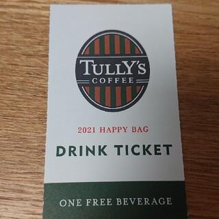 タリーズコーヒー(TULLY'S COFFEE)のTULLY'S COFFEE ドリンクチケット(フード/ドリンク券)