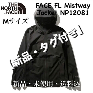 THE NORTH FACE - 【新品・未使用】THE NORTH FACE FL Mistway Jacket