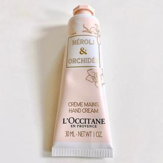 L'OCCITANE - ロクシタン プレミアムハンドクリーム