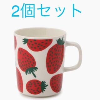marimekko - 【新品未使用】marimekko mansikka マグカップ 2個セット