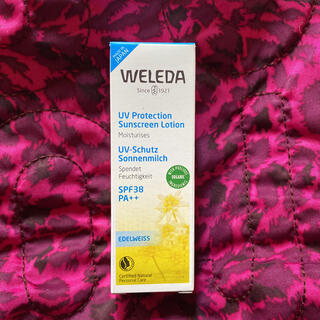 WELEDA - ヴェレダ エーデルワイス UVプロテクト 50ml