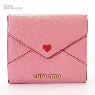miumiu - 【綺麗】miumiu ラブレター マドラス ラブ ハート 三つ折り 財布 ピンク