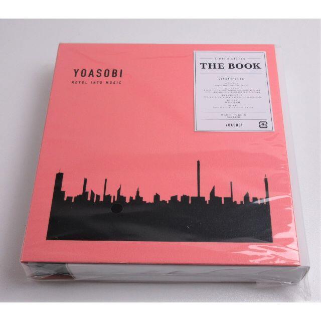 YOASOBI THE BOOK (完全生産限定盤)  エンタメ/ホビーのCD(ポップス/ロック(邦楽))の商品写真
