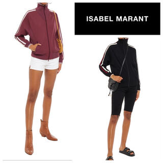 Isabel Marant - Isabel Marant   ストライプジャケット
