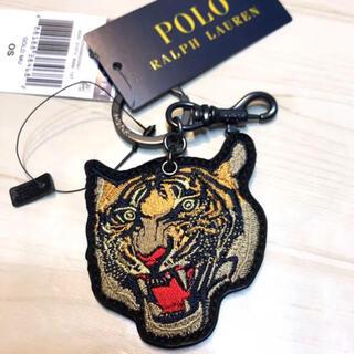 ポロラルフローレン(POLO RALPH LAUREN)のポロ ラルフローレン タイガー 虎 バッグ チャーム ポロベアー キーホルダー(キーホルダー)