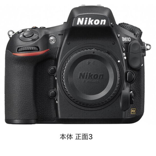 Nikon - ニコン D810 ボディ(展示品)