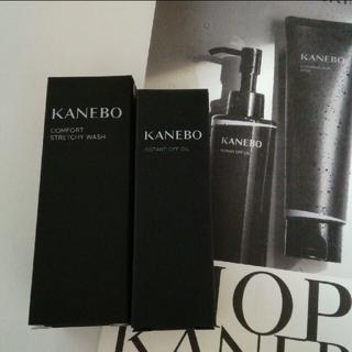 Kanebo - カネボウ インスタントオフオイルとコンフォートストレッチィウォッシュ ミニサイズ