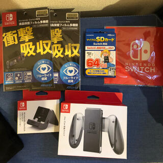 Nintendo Switch - switch用 液晶保護フィルム Joy-Con充電グリップ 充電スタンド SD