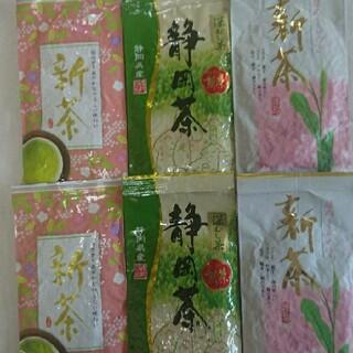 2020年度 静岡県産 深蒸し茶 飲み比べ100g6袋静岡茶(茶)