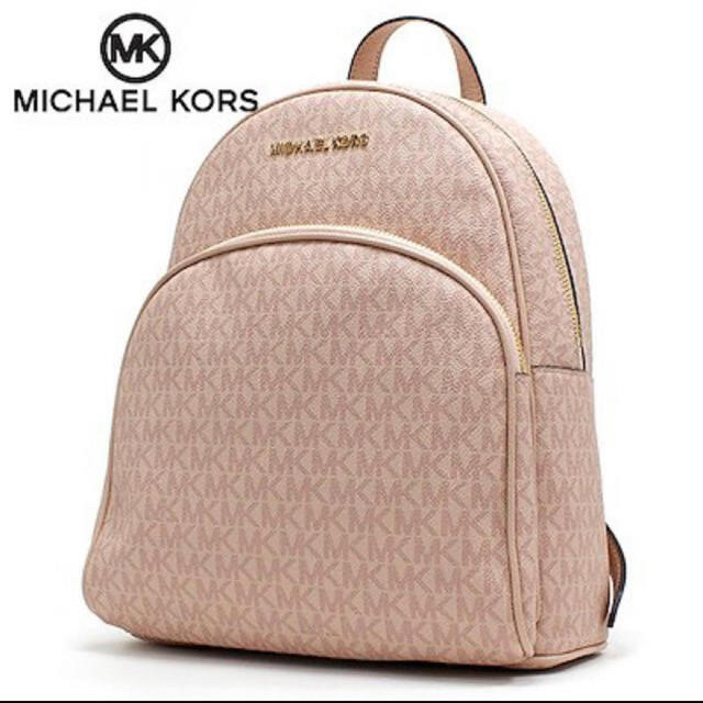 Michael Kors(マイケルコース)の【美品💖】MICHEAL KORS マイケルコースリュック レディースのバッグ(リュック/バックパック)の商品写真