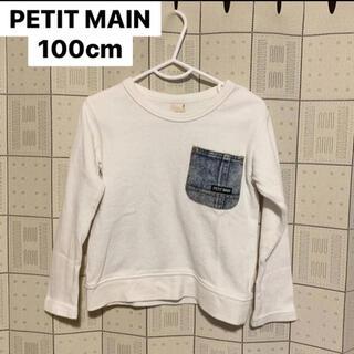 petit main - プティマイン PETITMAIN 100cm トップス Tシャツ 男の子