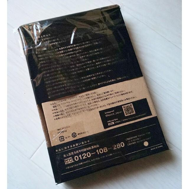 TOCCA(トッカ)の美人百花5月号付録 TOCCA トッカエコバッグ  レディースのバッグ(エコバッグ)の商品写真