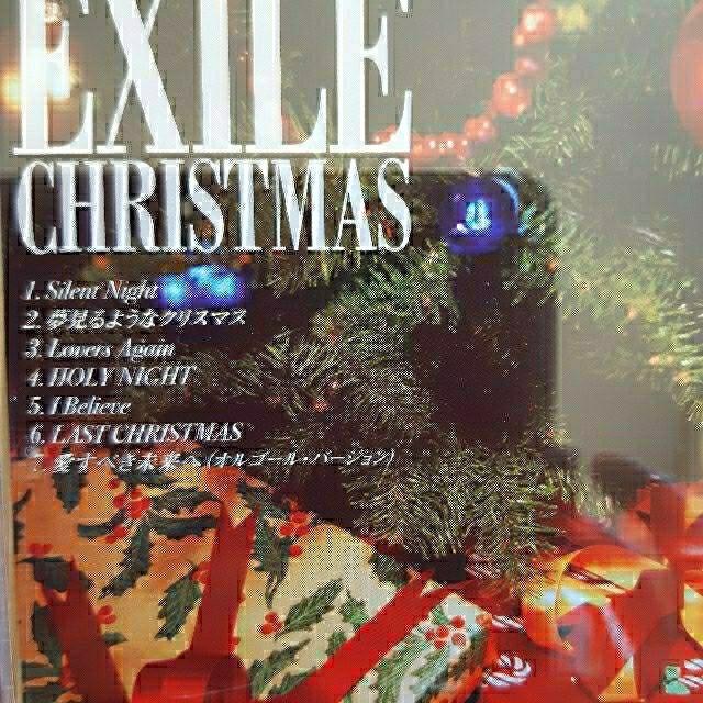 EXILE(エグザイル)のEXILE  4枚 エンタメ/ホビーのCD(ポップス/ロック(邦楽))の商品写真