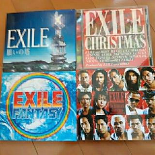 EXILE - EXILE  4枚