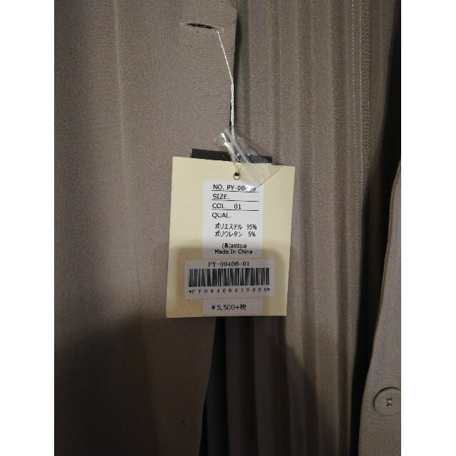 antiqua(アンティカ)のantiqua バッグプリーツロングジャケット レディースのジャケット/アウター(トレンチコート)の商品写真