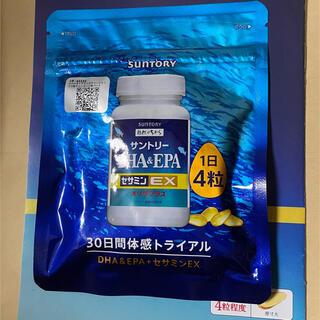 サントリー - 【新品】サントリー・SUNTORY・DHA&EPA+セサミンEX・オリザプラス