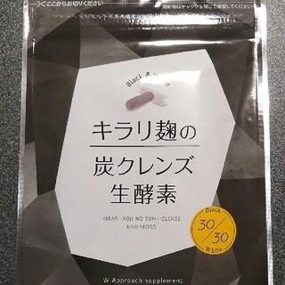 キラリ麹の炭クレンズ生酵素 1袋