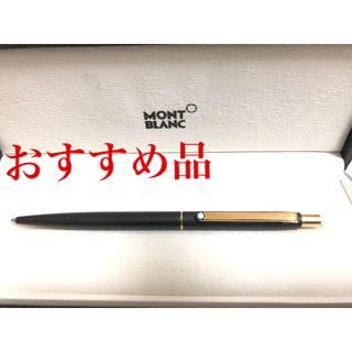 モンブラン(MONTBLANC)の(美品)MONTBLANC モンブランシャープペンノブレス(ペン/マーカー)