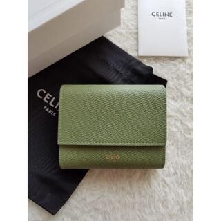 celine - CELINE セリーヌ Grained Calfskin Small 財布