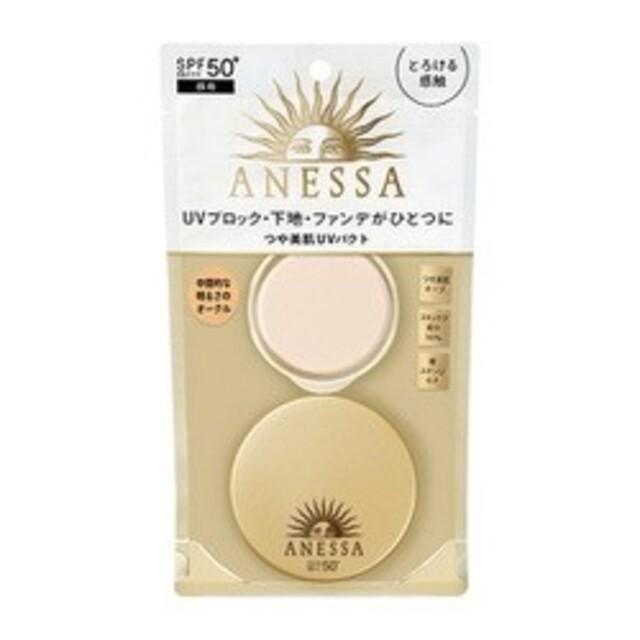ANESSA(アネッサ)のアネッサ UVパクト 日焼け止め コスメ/美容のボディケア(日焼け止め/サンオイル)の商品写真