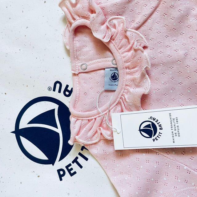 PETIT BATEAU(プチバトー)の新品未使用 プチバトー 36m針抜き半袖カットソー ピンク キッズ/ベビー/マタニティのキッズ服女の子用(90cm~)(Tシャツ/カットソー)の商品写真
