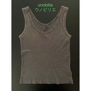 ウノビリエ(unobilie)のunobilie ウノビリエ レディース タンクトップ フリーサイズ グレー(タンクトップ)