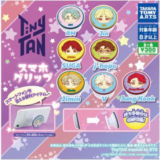 Tiny Tan スマホグリップ 全7種コンプリート(アイドルグッズ)