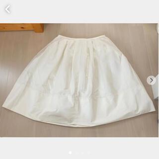 ラウンジドレス(Loungedress)のひざ丈スカート Loungedress(ひざ丈スカート)