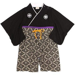 ベビー袴ロンパース男の子【ブラックxパープル/80cm】新品