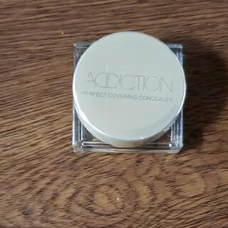 ADDICTION - アディクション!ADDICTION パーフェクトカバリングコンシーラー