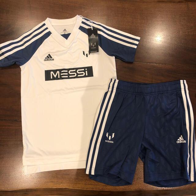 adidas(アディダス)の新品 adidas アディダス メッシ サッカー 140  セット スポーツ/アウトドアのサッカー/フットサル(ウェア)の商品写真