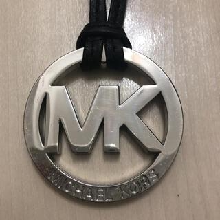 Michael Kors - マイケルコース バックチェーン チャーム