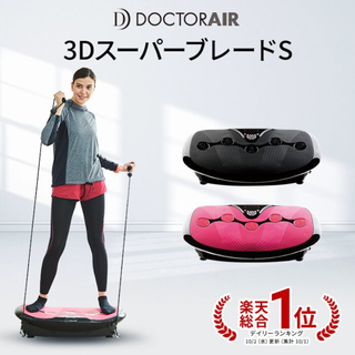 DOCTOR AIR 3D SUPER BLADE S ドクターエア 3D 新品