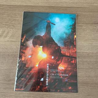 るろうに剣心 最終章ムビチケ2セット(邦画)