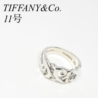 Tiffany & Co. - ティファニー TIFFANY 11号 トリプル ラビング ハートリング 指輪
