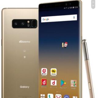 Galaxy - Galaxy Note 8 Gold 64 GB docomo SC-01K