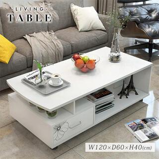 テーブル センターテーブル ローテーブル インテリア 北欧 収納 リビング(ローテーブル)