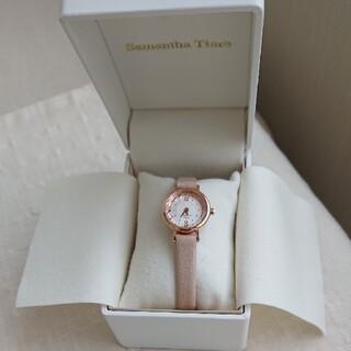 サマンサティアラ(Samantha Tiara)のサマンサティアラ腕時計(腕時計)